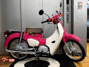 ホンダ/スーパーカブ50 ドリーム認定中古車