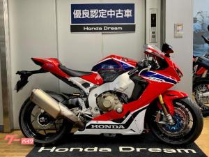 ホンダ/CBR1000RR SP-1 ドリーム認定中古車