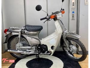 ホンダ/スーパーカブC50カスタム