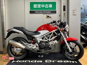 ホンダ/VTR250 認定中古車