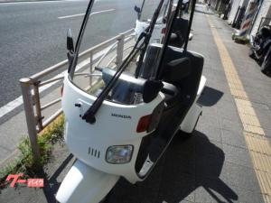ホンダ/ジャイロキャノピー4ストモデル