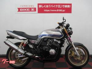 ホンダ/CB400Super Four VTEC カスタム多数