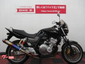 ホンダ/CB400Super Four VTEC Revo ワイバーンマフラー