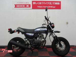 ホンダ/Ape 2009年モデル インジェクション ディスクブレーキ
