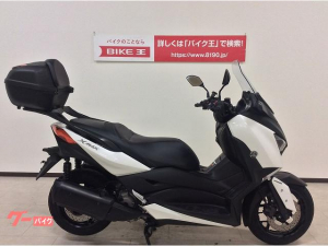 ヤマハ/X-MAX250 2018年モデル ABS リヤボックス