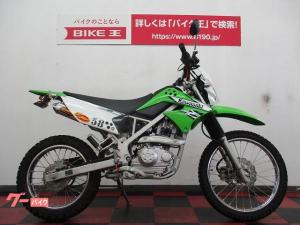 カワサキ/KLX125 2011年モデル