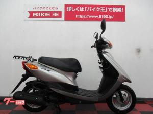 ヤマハ/JOG 2009年モデル