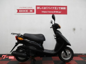 ヤマハ/JOG 2011年モデル
