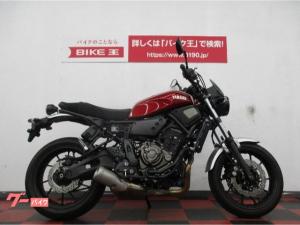 ヤマハ/XSR700 フルノーマル