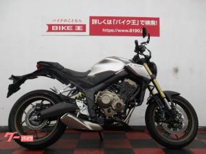 ホンダ/CB650R  フルノーマル