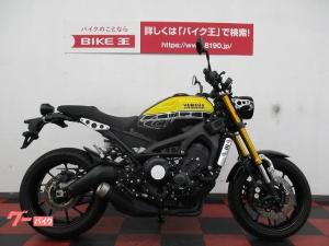 ヤマハ/XSR900 エンジンガード付き