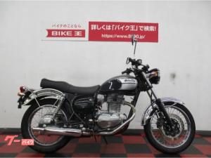 カワサキ/エストレヤ 2009年モデル インジェクション