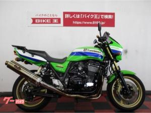 カワサキ/ZRX1200R ローソンカラー