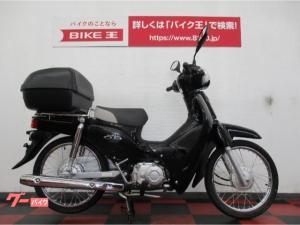ホンダ/スーパーカブ50 リアボックス