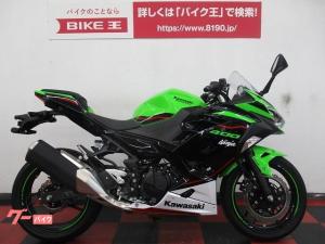 カワサキ/Ninja 400 2020年モデル KRTエディション