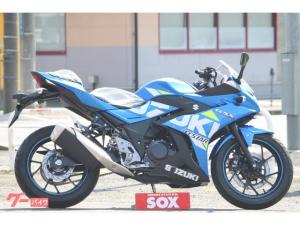 スズキ/GSX250R Moto GP