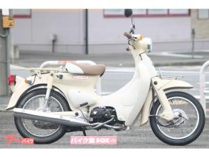 ホンダ/リトルカブ フロントキャリア付