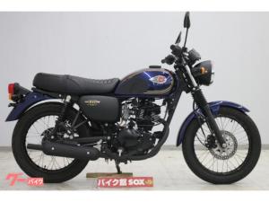 カワサキ/W175SE 2020年 国内未発売モデル