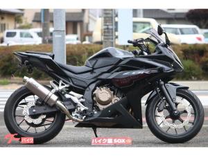 ホンダ/CBR400R 2016年モデル