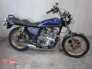 スズキ/GS400 国内物オリジナル・450オーバーホール済み