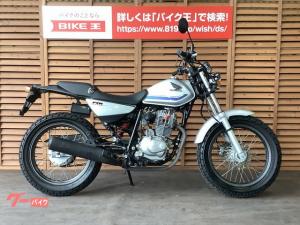ホンダ/FTR223 ノーマル