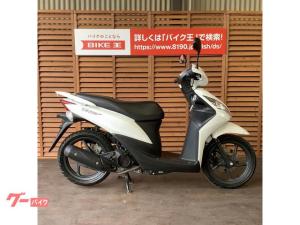 ホンダ/Dio110 FIモデル