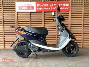 ヤマハ/JOG 2015年モデル SA55J型
