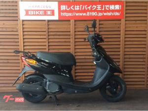 ヤマハ/JOG SA55J型 インジェクション