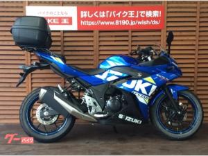 スズキ/GSX250R ワークスカラー スマホホルダー USB1口