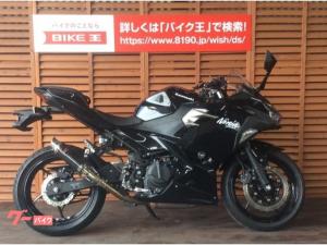 カワサキ/Ninja 400 エンジンガード スマホホルダー