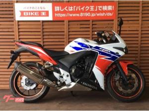 ホンダ/CBR400R トリコロール マルチバー メットホルダー