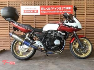 ホンダ/CB400Super ボルドール K・FACTORYマフラー フェンダーレス トップケース