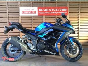 カワサキ/Ninja 250 2015年モデル
