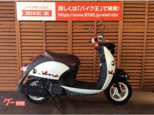 ヤマハ/ビーノ 2014年モデル