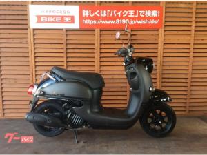 ヤマハ/ビーノ AY02型 2018年モデル