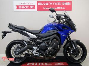 ヤマハ/トレイサー900(MT-09トレイサー) ABS スキッドパッド ワンオーナー