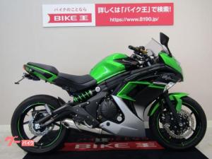 カワサキ/Ninja 650 東南アジア仕様 ワンオーナー フェンダーレスKIT