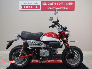 ホンダ/モンキー125 ABS フルノーマル インジェクション