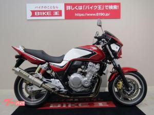 ホンダ/CB400Super Four VTEC Revo ヨシムラサイレンサー ビキニカウル スキッドパッド