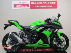 カワサキ/Ninja 250 フルノーマル スペシャルエディション インジェクション