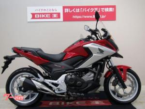 ホンダ/NC750X ワンオーナー フルノーマル RC90