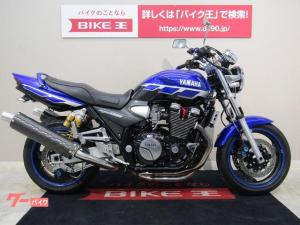 ヤマハ/XJR1300 SP忠男スーパーコンバット2本出しマフラー シールド ハンドル ウインカー エンジンスライダー等カスタム