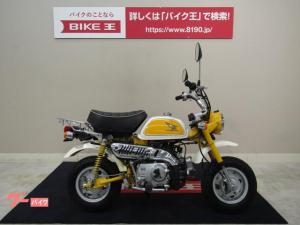 ホンダ/モンキー 2012年モデル インジェクション フルノーマル AB27