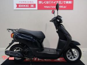 ホンダ/タクト AF79モデル 日本製 ノーマル車両 2016年モデル