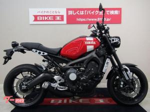 ヤマハ/XSR900 ABS オーリンズリアサス エンジンスライダー エンジンカバー