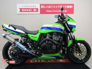 カワサキ/ZRX1200R ゲイルスピードタイプRホイール ビッグラジエター オイルクーラー サブフレーム バックステップ アンダーカウル等