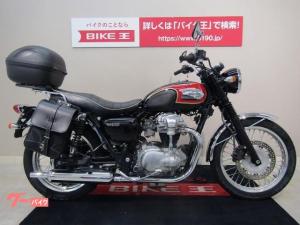 カワサキ/W400 2008年モデル ワンオーナー キャブモデル リアキャリア トップケース