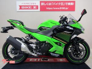 カワサキ/Ninja 400 ABS ワンオーナー エンジンスライダー KRTエディション