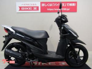 スズキ/アドレス110 2016年モデル インジェクション キーシャッター
