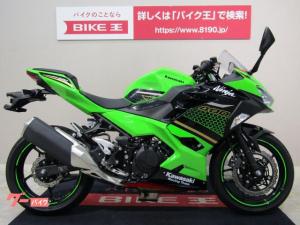 カワサキ/Ninja 400 ABS KRTエディション ワンオーナー 2020年モデル